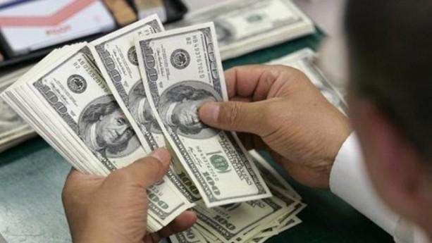 El Banco Central mantiene sin cambios la política monetaria
