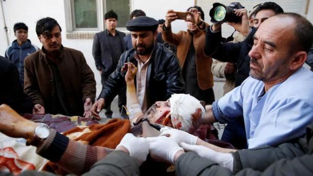 ONU condena atentado en Afganistán